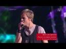 Ярослав Дронов - Песня о настоящем индейце / Голос 3 2014 HD - Финал (26 12 14)