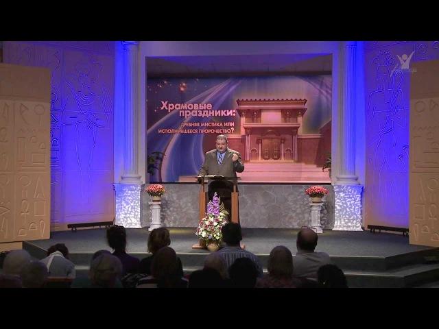 Пасха (1) Ветхий завет. Храмовые праздники (1)