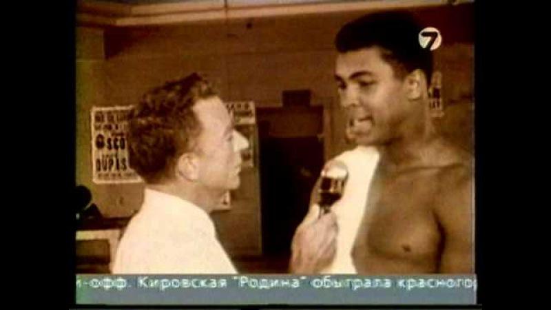 Мухаммед Али документальный фильм ч.1 | Muhammad Ali:Skill,Brains and Guts-1