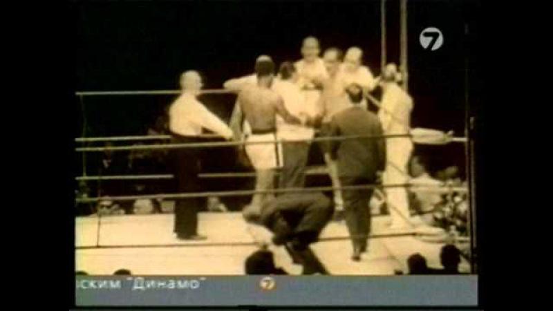 Мухаммед Али документальный фильм ч.2 | Muhammad Ali:Skill,Brains and Guts-2