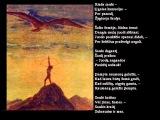 Картины М.К. Чюрлениса и стихи Саломеи Нерис