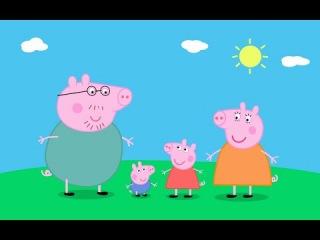 Свинка пеппа на русском новые серии подряд Peppa Pig 2014