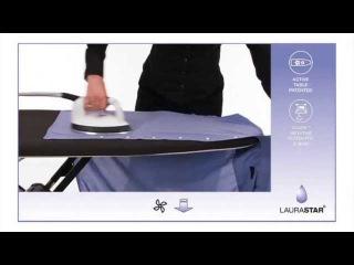 LAURASTAR - идеальное глажение одежды