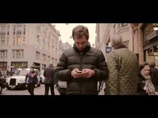 Look Up / Оторви Взгляд (UA MAX) русская версия