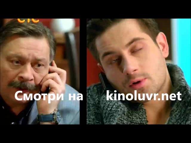 Кухня 5 сезон 18 серия 98 05/10/2015