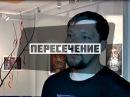 Андрей Малышев-Мерянин на фестивале «Пересечение – 2015»