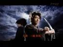 ««Самурай» – старшеклассник» (2009): Трейлер / kinopoisk/film/485229/