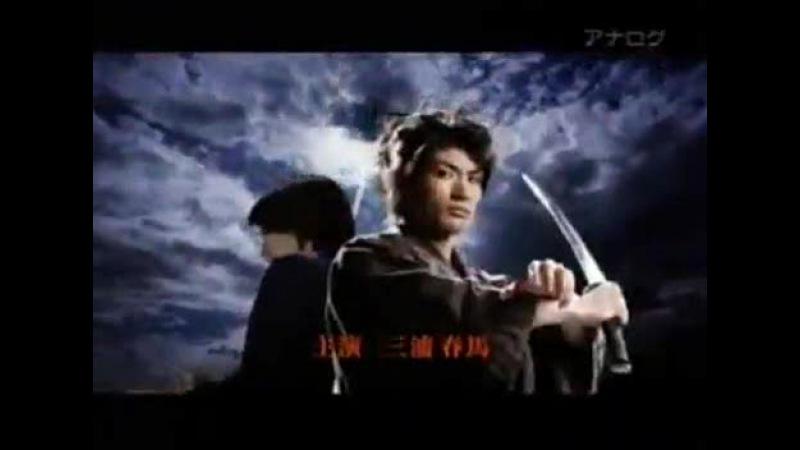 ««Самурай» – старшеклассник» (2009) Трейлер www.kinopoisk.rufilm485229