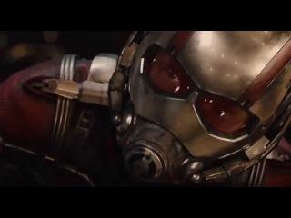 Русский трейлер Человек-муравей 2015/Ant-Man/ смотреть на ютубе