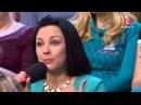 """Телеканал """"СТБ"""" """"Все буде добре"""" тема """"женская зависть"""" ... маленькая история Ольги Балагур"""
