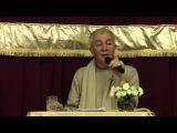 Александр Хакимов Ответы на вопросы Любовный треугольник