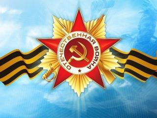 Ордена Великой Победы  (06 05 2015) документальный HD
