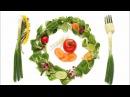 Арнольд Эрет Целебная система бесслизистой диеты 1