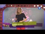Dianna Rotaru - Viata | Jurnal TV - Sare si Piper