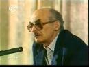 Булат Окуджава. Выступление в Донецке. 1991.