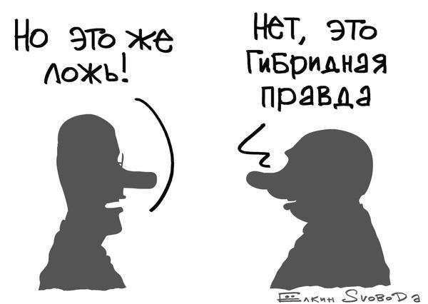 Россия с самого начала лгала о MН17 и создавала поддельные доказательства вины Украины, - основатель Bellingcat - Цензор.НЕТ 7736