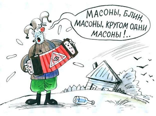 Падение российского рубля - салют в честь независимости Украины, - Турчинов - Цензор.НЕТ 3987
