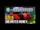 GTA 5 Online 1.28 SOLO UNLIMITED MONEY GLITCH Patch 1.261.28 DUPLICATE CARS! - Gameplay -