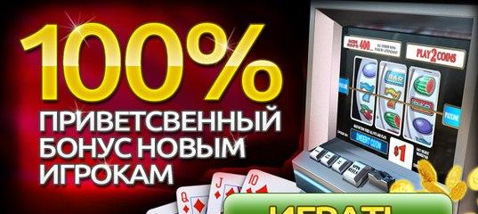 Коды к игре gta san andreas казино рояль, блекджек с