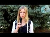 ЕКСКЛЮЗИВНОЕ ИНТЕРВЬЮ! Анна Опиц (координатор проэкта от DVV International) - STM/СТМ