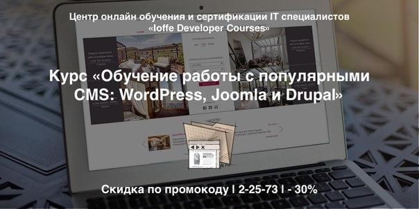 Создание сайта скачать учебник