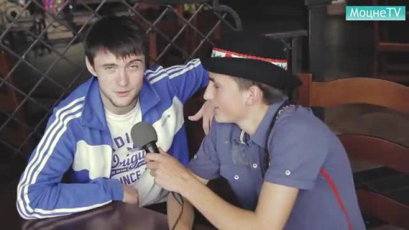МоцнеTV feat. ЯрмаК