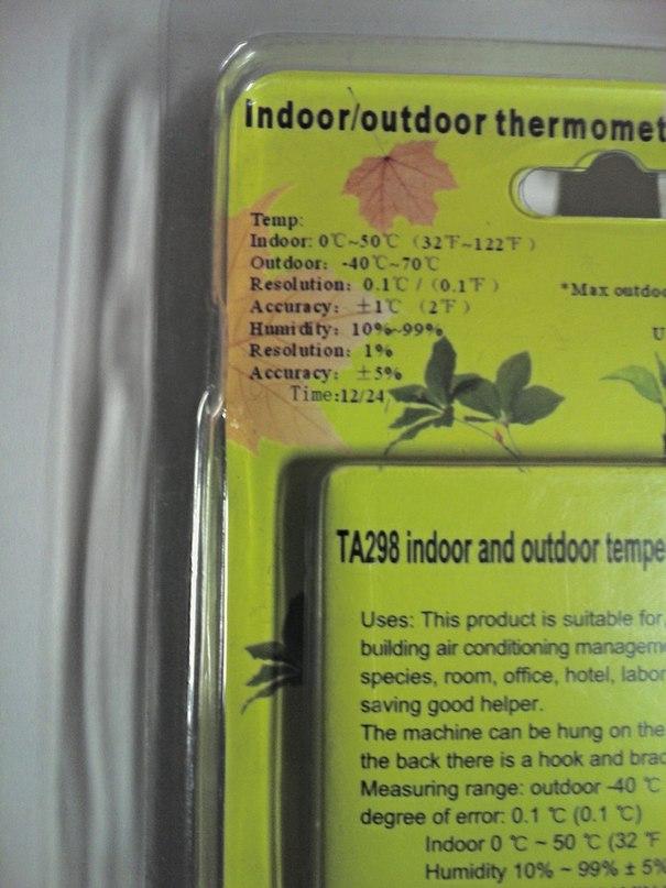 GearBest: Термометр-гигрометр с двумя датчиками температуры и большим экраном