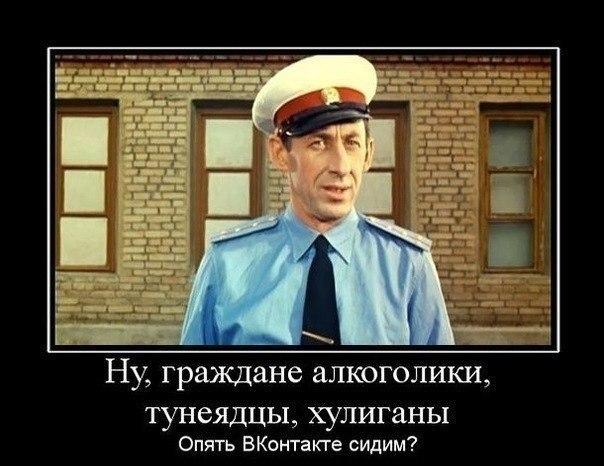ржака приколы: