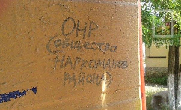 """В Одессе общественные активисты не смогли попасть на территорию """"отжатого"""" Киваловым помещения площадью 5000 кв. м - Цензор.НЕТ 7405"""