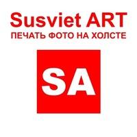 susviet_art
