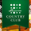Величъ Сountry Club