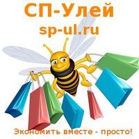 Совместные покупки: Ульяновск