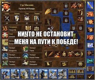 Как сделать деньги в heroes 6 - Lance-lot.ru