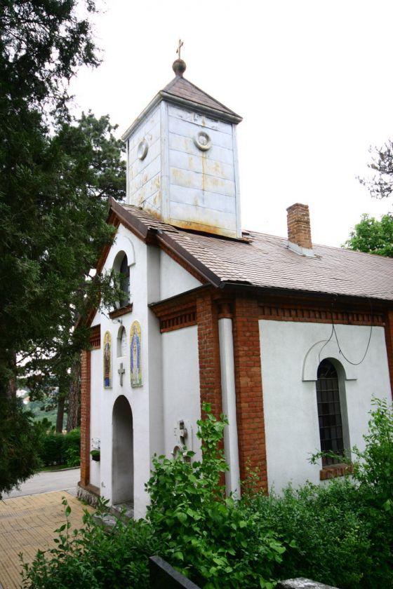 Црква Светог Трифуна на Топчидерском гробљу