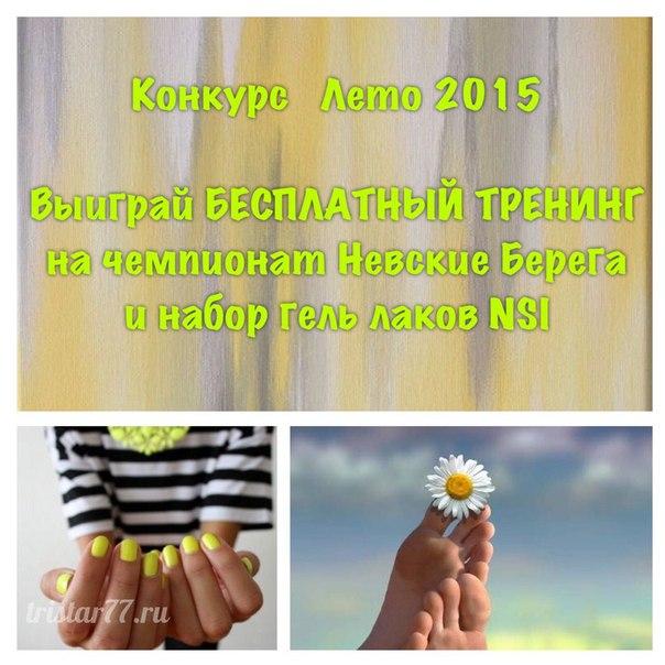 ncleto2015