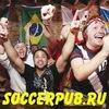 Прогнозы на футбол | ФУТБОЛЬНЫЙ ПАБ
