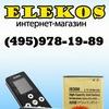 Интернет-магазин ELEKOS