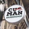 CutMan Barbershop парикмахерская Новосибирск