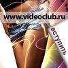Группа сайта Видеоклуб.ру (Видеочат)