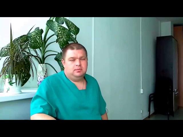 Владимир Плотников биоэнерготерапевт целитель Волшебник