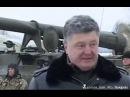 Порошенко передал новую партию Пионов и другую крупнокалиберную технику в зону АТО!