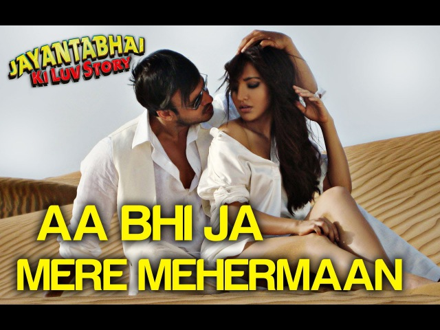 Aa Bhi Ja Mere Mehermaan - Jayantabhai Ki Luv Story | Vivek Oberoi Neha | Atif Aslam