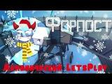 Демонический LetsPlay (Контра Сити: Форпост)