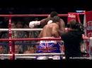 Бокс — Дэвид Хэй ↔ Дерек Чисора (14 июля 2011 г.)