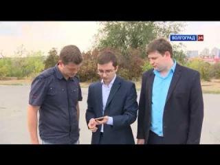 Презентация программы «ЦАРСТВО» на телеканале «Волгоград ТРВ»