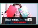 Органайзер Молескин в формате Bullet Journal и ежедневник для финансов Kakebo!