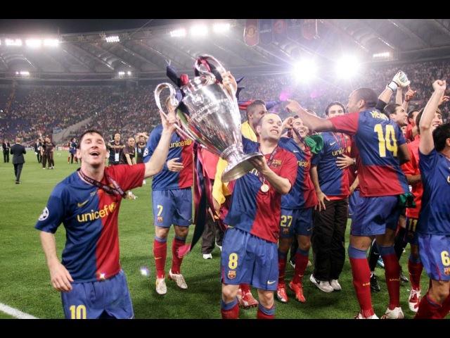 Барселона МЮ Финал Лиги Чемпионов 2008 09