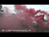 Smoke Fountain Смок Фонтан красный 40 сек, Цветной дым, польские дымовые шашки