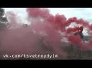 Smoke Fountain (Смок Фонтан) красный 40 сек, Цветной дым, польские дымовые шашки