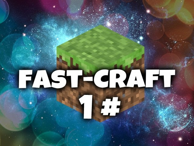 Fast Craft (Выдуманый режим :D) 1
